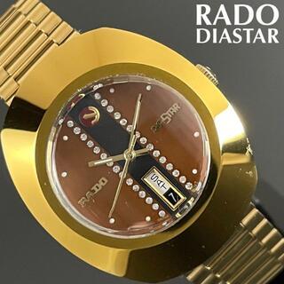 ラドー(RADO)の即購入OK◆ブラウンダイヤル★ラドー/RADO◎ダイヤスター/DIASTAR(腕時計(アナログ))