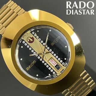 ラドー(RADO)の即購入OK◆自動巻マスクダイヤル★ラドー/RADO◎ダイヤスター/DIASTAR(腕時計(アナログ))