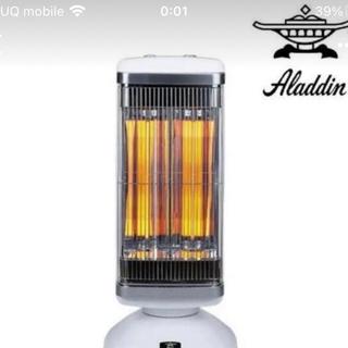 エーアイシー(A・I・C)の【送料込み】アラジン グラファイトヒーター AEH-2G10N ホワイト(電気ヒーター)