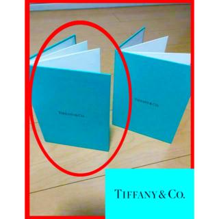ティファニー(Tiffany & Co.)のTIFFANY & Co. Photo Album Photo 6 pocket(フォトフレーム)
