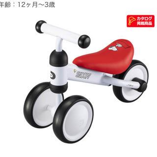 スヌーピー(SNOOPY)のスヌーピーバイクミニ(三輪車)