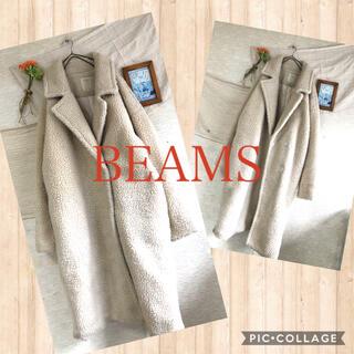 ビームス(BEAMS)のBEAMS★もこもこのふんわり可愛い★ボアのふんわりチェスターコート(テーラードジャケット)