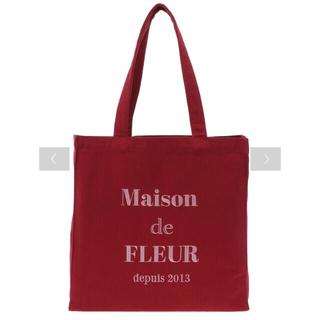 メゾンドフルール(Maison de FLEUR)の【最終値下げ】メゾンドフルール トートバッグ(トートバッグ)