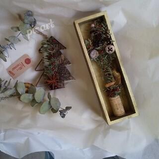 ラクマ便[Gold]フレッシュもみの木木箱パリカフェ風シャビークリスマスツリ(その他)