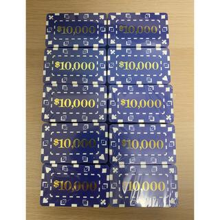★送料無料★本格ポーカーチップ$10,000 セット90枚 バラ応相談(トランプ/UNO)