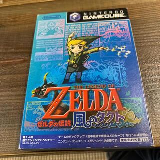 ニンテンドーゲームキューブ(ニンテンドーゲームキューブ)の任天堂 ゼルダの伝説 風のタクト(家庭用ゲームソフト)