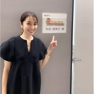 ドゥロワー(Drawer)の【YOKO CHAN】Flared-sleeve Slit-line Dress(ひざ丈ワンピース)
