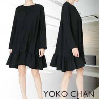 ドゥロワー(Drawer)の【YOKO CHAN】Long-sleeve Aーline Dress(ひざ丈ワンピース)