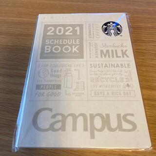 スターバックスコーヒー(Starbucks Coffee)のスターバックス スケジュールブック2021(カレンダー/スケジュール)