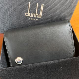 ダンヒル(Dunhill)のダンヒル キーケース(キーケース)