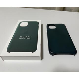 アップル(Apple)のiphone11pro apple純正レザーケース フォレストグリーン(iPhoneケース)