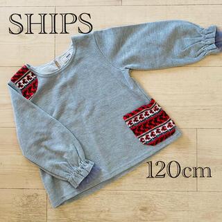 シップスキッズ(SHIPS KIDS)の美品 SHIPSKIDS 袖チュールトレーナー(Tシャツ/カットソー)