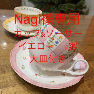 ノリタケ(Noritake)のノリタケ トゥルーラブ カップ&ソーサー 2客 ピンク イエロー(食器)