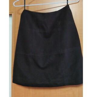 クードシャンス(COUP DE CHANCE)のレディーススカート (ミニスカート)
