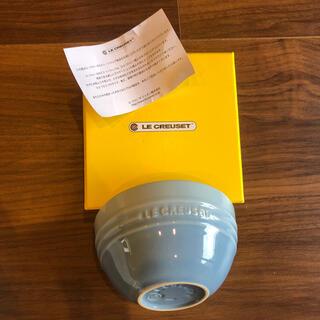 ルクルーゼ(LE CREUSET)のルクルーゼ ライスボール コースタルブルー(食器)