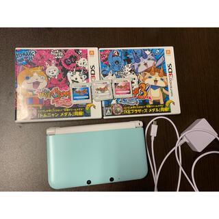 3DS LL本体 (豪華おまけ付き)(家庭用ゲーム機本体)