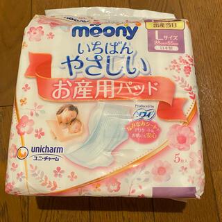 ユニチャーム(Unicharm)のお産用パット、母乳パットのセット(その他)