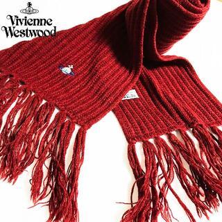 ヴィヴィアンウエストウッド(Vivienne Westwood)の【Vivienne Westwod】リブ編み フルカラーORB ニットマフラー(マフラー)