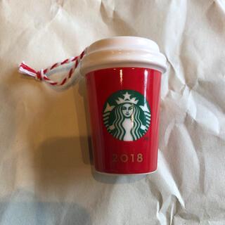 スターバックスコーヒー(Starbucks Coffee)のスタバ オーナメント 2018(置物)