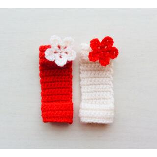 お花モチーフ付*三味線 指すり*紅白セット(三味線)