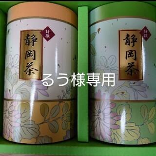 特撰静岡茶葉 80g×2(茶)