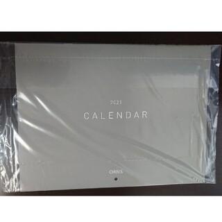 オルビス(ORBIS)のオルビス ORBIS 2021年 カレンダー(カレンダー/スケジュール)
