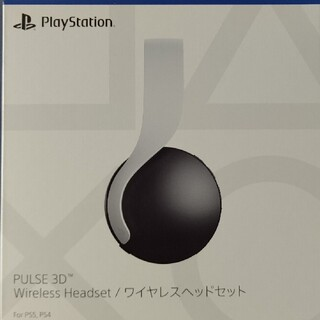 プレイステーション(PlayStation)のplaystation5 PULSE 3D ワイヤレスヘッドセット PS5(その他)