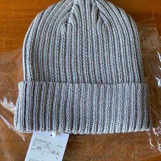 ユナイテッドアローズ(UNITED ARROWS)のユナイテッドアローズ ニット帽(ニット帽/ビーニー)