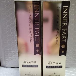 イオナ(IONA)のインナーパート エフジー プレエッセンス二本セット(化粧水/ローション)