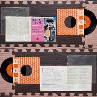 ディズニー(Disney)の昭和レトロ 昭和 レトロ ウォルトディズニー アナログコンパクトレコード盤 雑貨(キッズ/ファミリー)