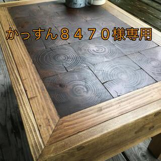 かっすん8470様専用(家具)