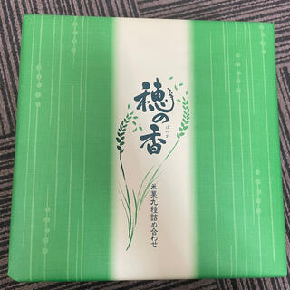 カメダセイカ(亀田製菓)の亀田製菓 穂の香(菓子/デザート)