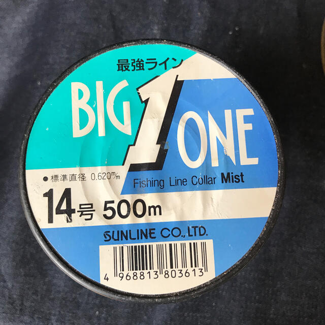 釣り糸☆ライン14号ハリス スポーツ/アウトドアのフィッシング(釣り糸/ライン)の商品写真