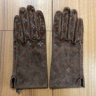 ルイヴィトン(LOUIS VUITTON)のルイヴィトン スエード モノグラム 手袋 グローブ 茶色 ブラウン(手袋)