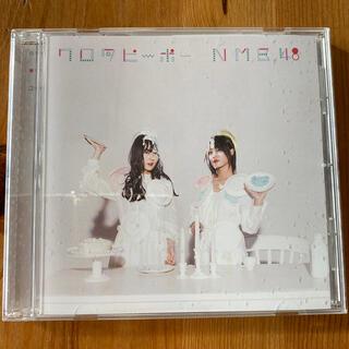 エヌエムビーフォーティーエイト(NMB48)のワロタピーポー NMB48(ポップス/ロック(邦楽))