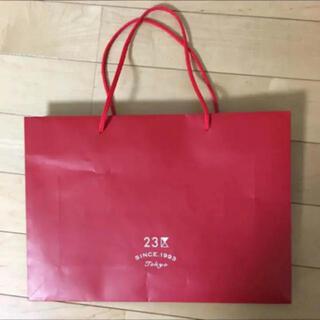 ニジュウサンク(23区)の23区ショップ紙袋(ショップ袋)