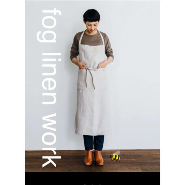 fog linen work(フォグリネンワーク)のfog linen work  アトリエデニム エプロン デニム地オフホワイト インテリア/住まい/日用品のキッチン/食器(その他)の商品写真