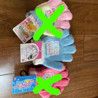 バンダイ(BANDAI)の子供 手袋(手袋)