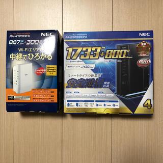 エヌイーシー(NEC)のNEC WG2600HP3【無線ルーター】W1200EX【中継機】セット【中古】(PC周辺機器)