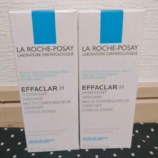 ラロッシュポゼ(LA ROCHE-POSAY)の【2本】ラ ロッシュ ポゼ エファクラ H  40ml(フェイスクリーム)