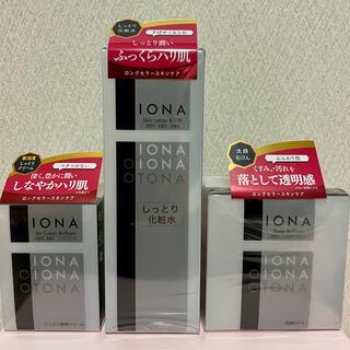 イオナ(IONA)の完売致しました❣️❣️イオナ 化粧水・クリーム 2点セット(化粧水/ローション)