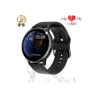 新品 プレゼント付き スマートウォッチ  血圧  Android  iPhone(腕時計(デジタル))