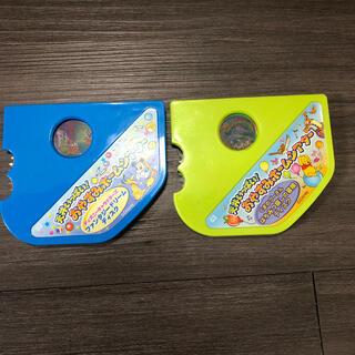 ディズニー(Disney)のディズニー ホームシアター ディスク2枚組(オルゴールメリー/モービル)