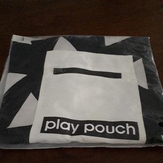 play pouch おもちゃ収納 トライアングル柄 モノクロ おしゃれ収納(収納/チェスト)