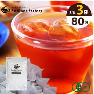 ルイボスファクトリー ルイボスティー 3g×80袋(茶)