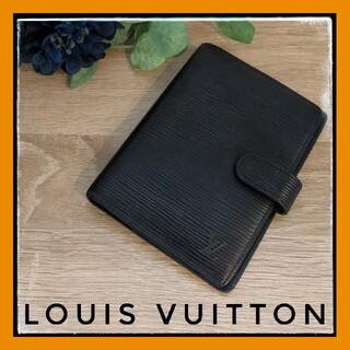 ルイヴィトン(LOUIS VUITTON)のLOUISVUITTON ルイヴィトン 手帳カバー エピ ブラック バインダー (カレンダー/スケジュール)