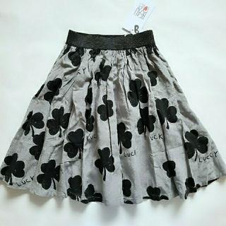 コドモビームス(こども ビームス)のBEAULOVES ビューラブズ スカート 110 120(スカート)