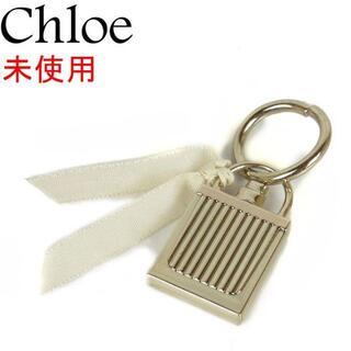 クロエ(Chloe)のクロエ 未使用 ラブストーリー リボン 香水 モチーフ キーホルダー(その他)