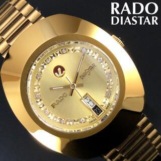 ラドー(RADO)の即購入OK◆サンバーストダイヤル★ラドー/RADO◎ダイヤスター/DIASTAR(腕時計(アナログ))