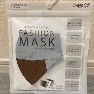 ジーユー(GU)のGU マスク(その他)